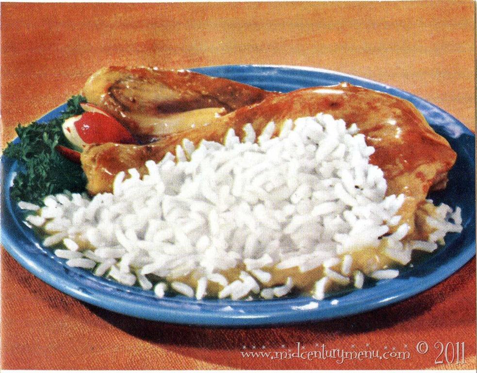 Glamorous Rice