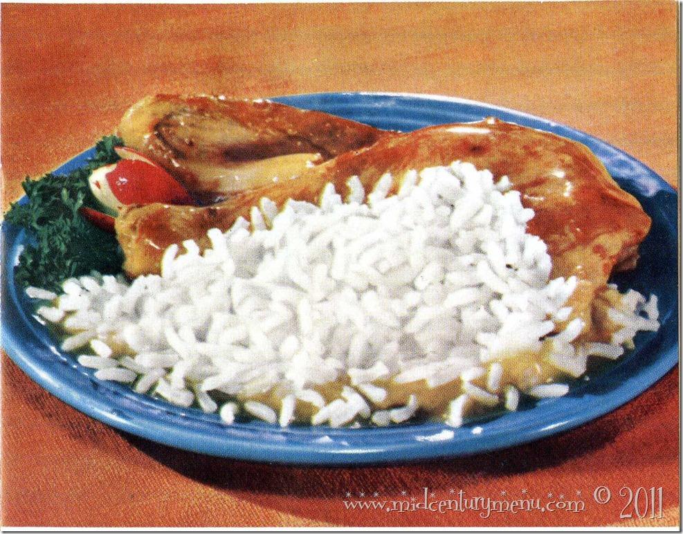 Glamorous Rice002