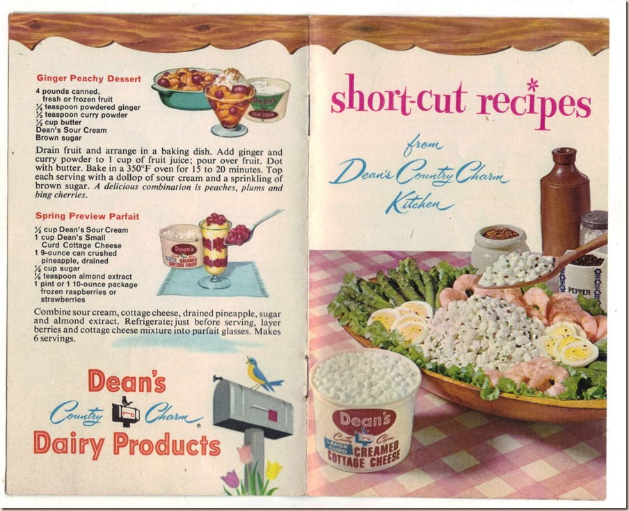 Dean's Short Cut Recipes