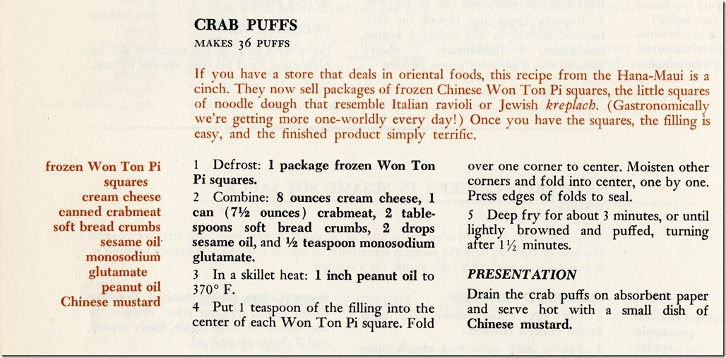 Crab Puffs001