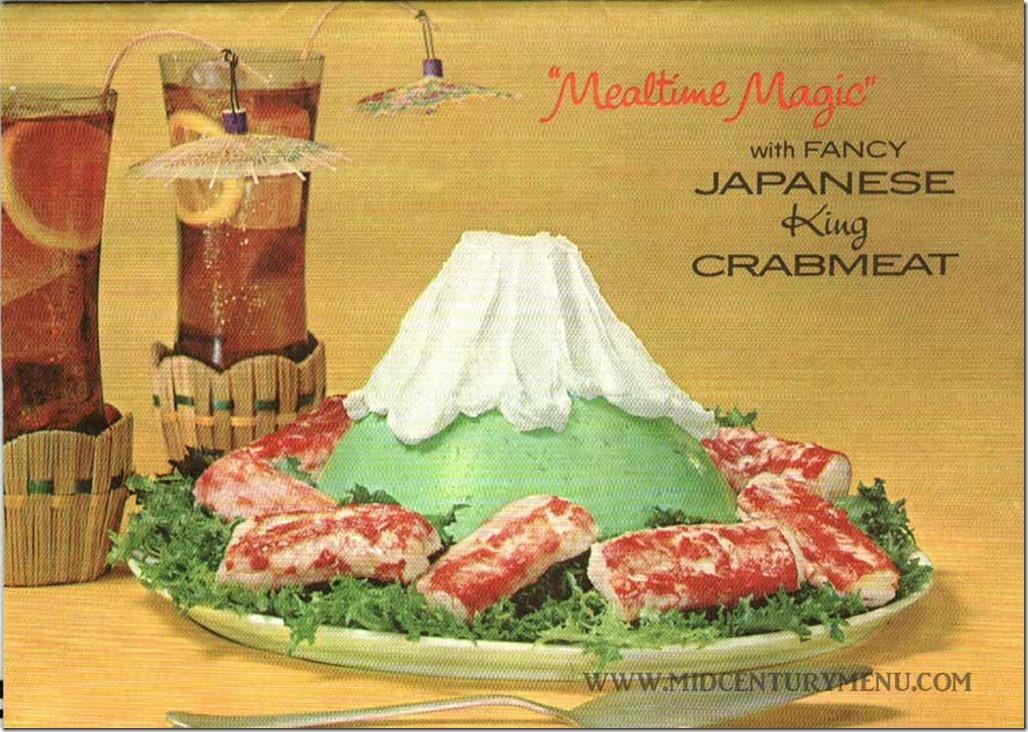 Mt. Fuji King Crab Salad